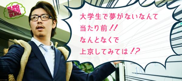 f:id:kakijiro:20150508151150p:plain