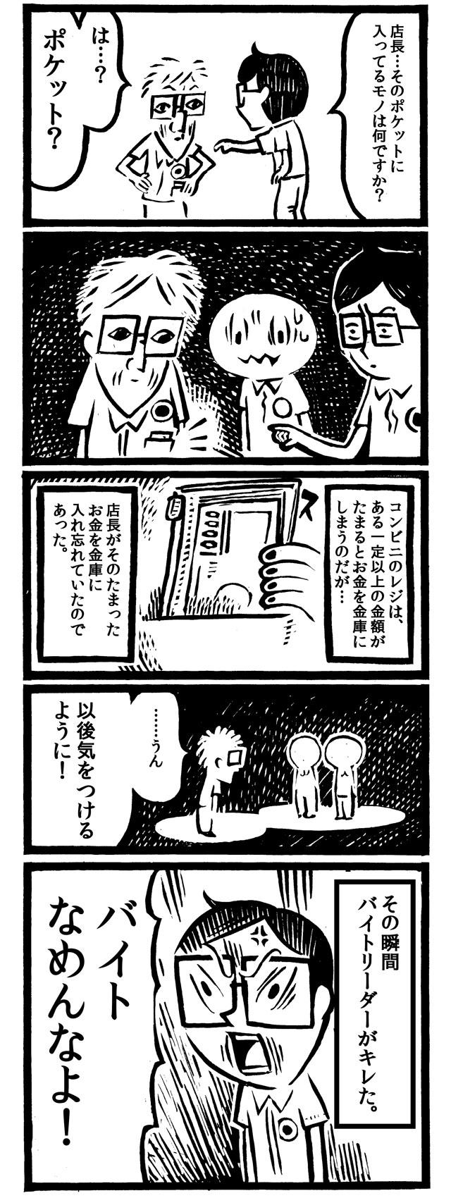 f:id:kakijiro:20150708185500j:plain