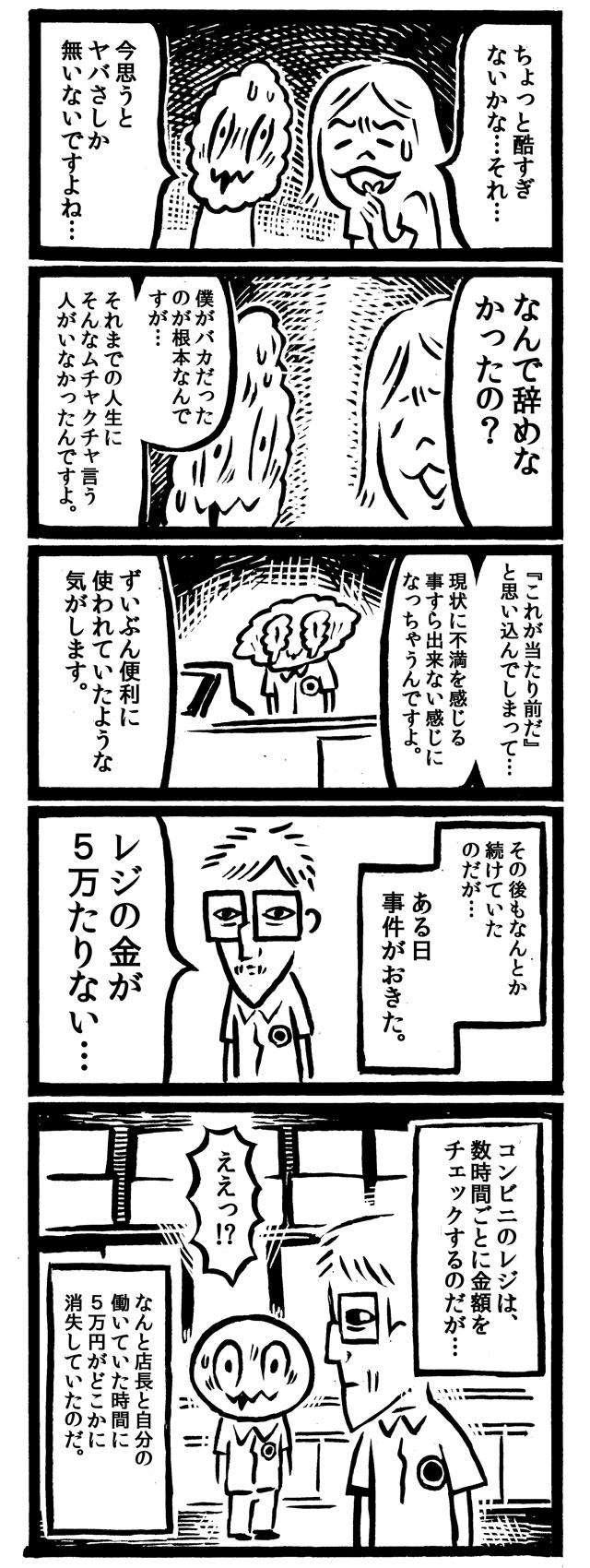 f:id:kakijiro:20150708185503j:plain