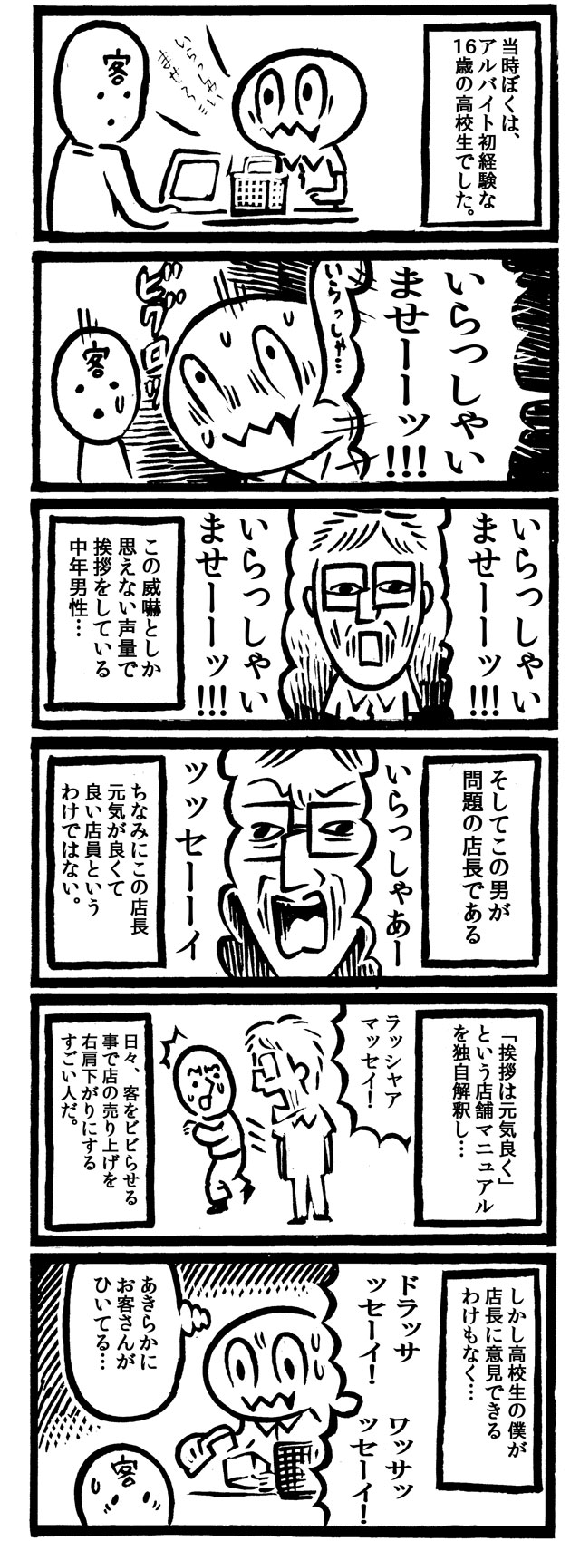 f:id:kakijiro:20150708185507j:plain