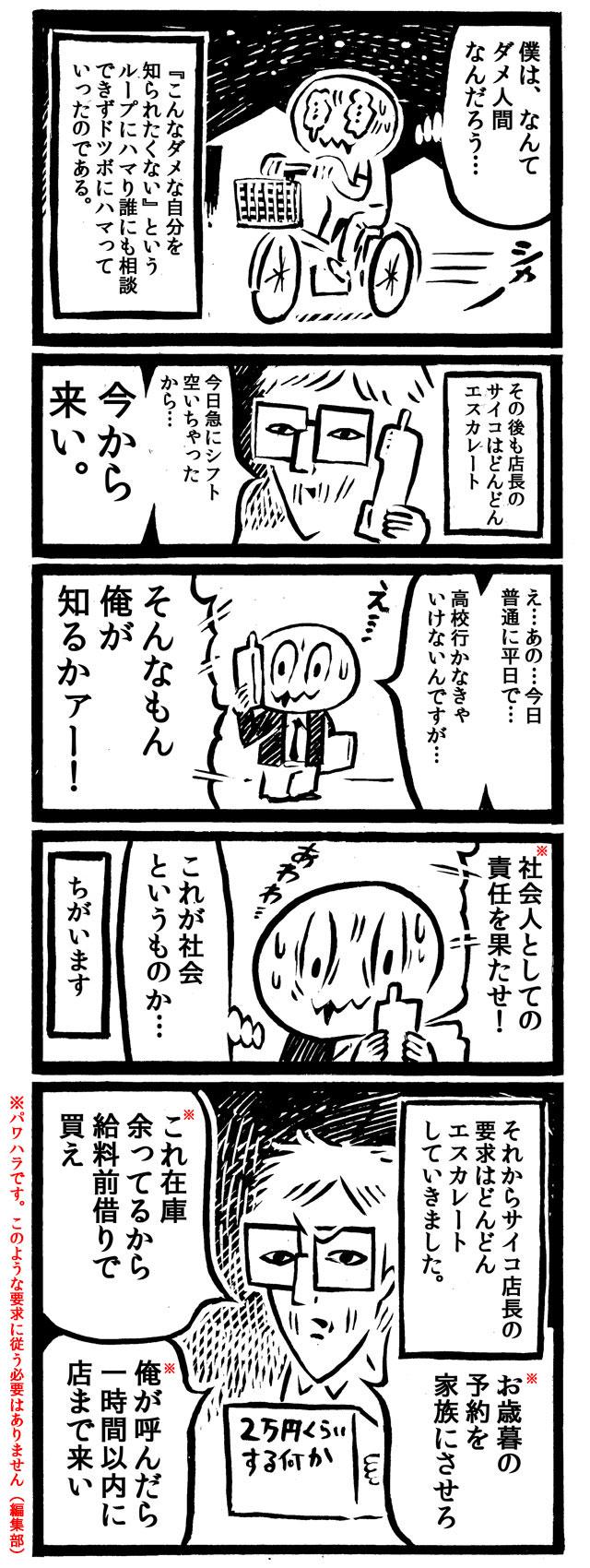 f:id:kakijiro:20150722114206j:plain