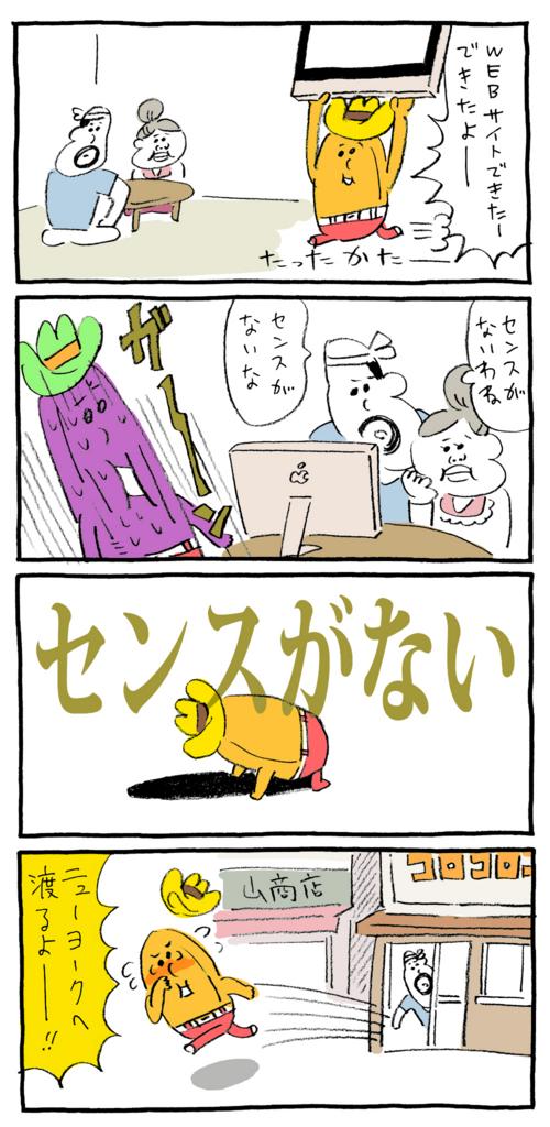 f:id:ryo_kato:20150727174743j:plain