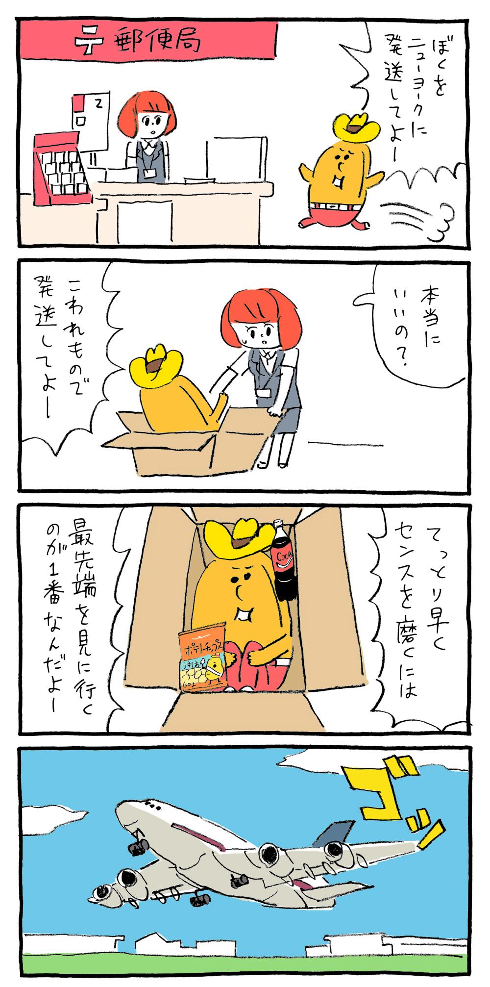 f:id:kakijiro:20150804145911j:plain