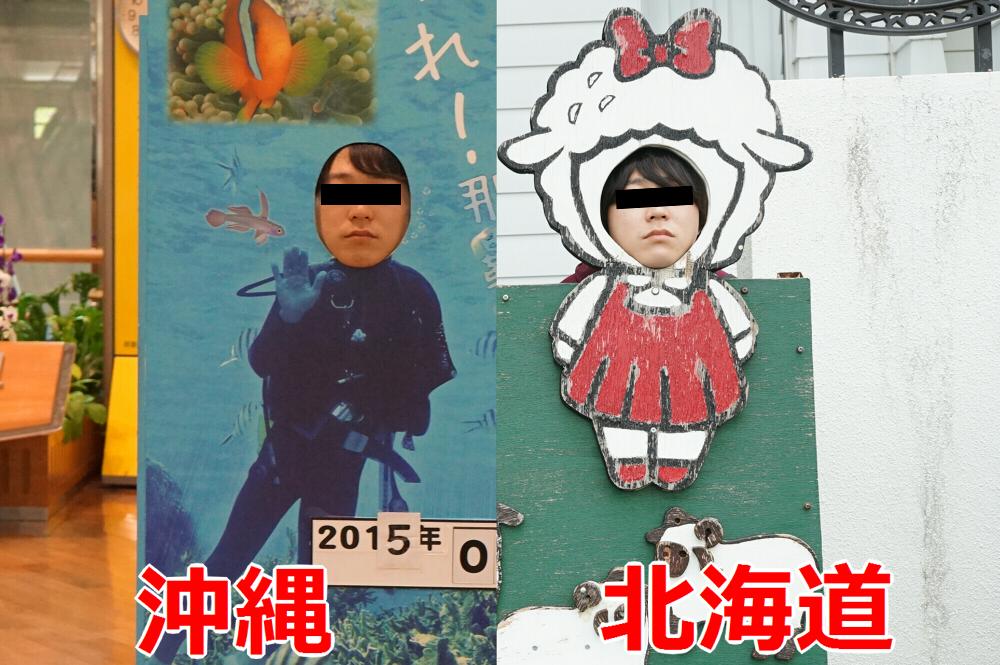 f:id:Arufa:20150806124358j:plain