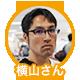 f:id:kakijiro:20150814172929p:plain
