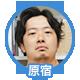 f:id:kakijiro:20150827165900p:plain