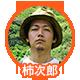 f:id:kakijiro:20150910010303p:plain