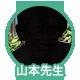 f:id:kakijiro:20150911190252p:plain