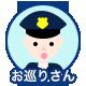 f:id:kakijiro:20150911191624p:plain
