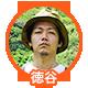 f:id:kakijiro:20150914185515p:plain