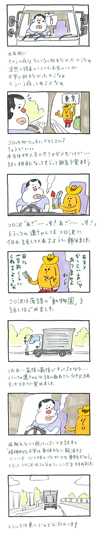 f:id:kakijiro:20150915114705j:plain
