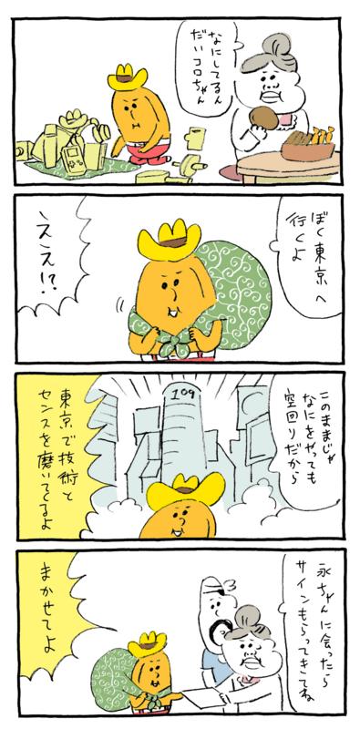 f:id:kakijiro:20150915120130j:plain