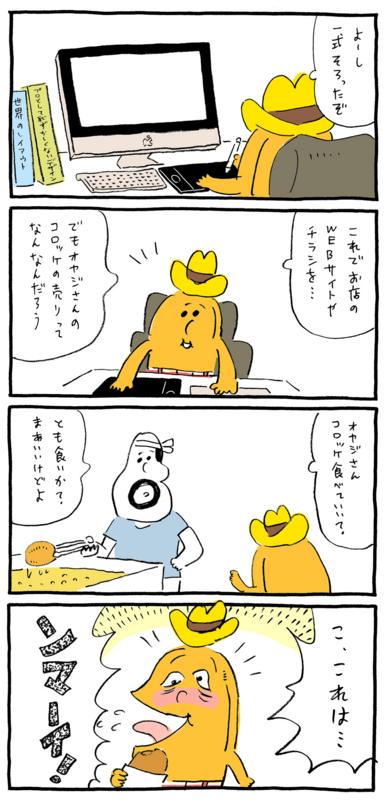 f:id:kakijiro:20150915120139j:plain