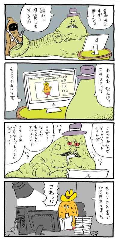 f:id:kakijiro:20150915120141j:plain
