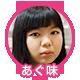 f:id:Arufa:20150916194836p:plain