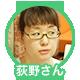 f:id:Arufa:20150916194838p:plain