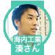 f:id:kakijiro:20150918093009p:plain
