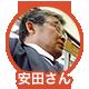 f:id:kakijiro:20150923162025p:plain