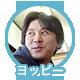 f:id:kakijiro:20150923162026p:plain