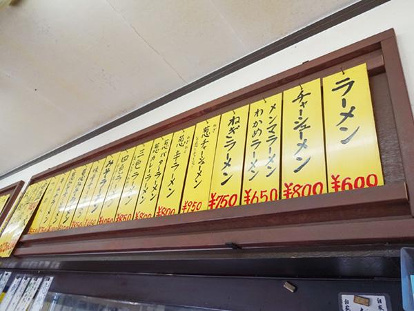 f:id:kakijiro:20150923162028j:plain
