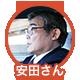 f:id:kakijiro:20150923162258p:plain