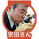 f:id:kakijiro:20150923163107p:plain