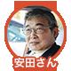 f:id:kakijiro:20150923163301p:plain