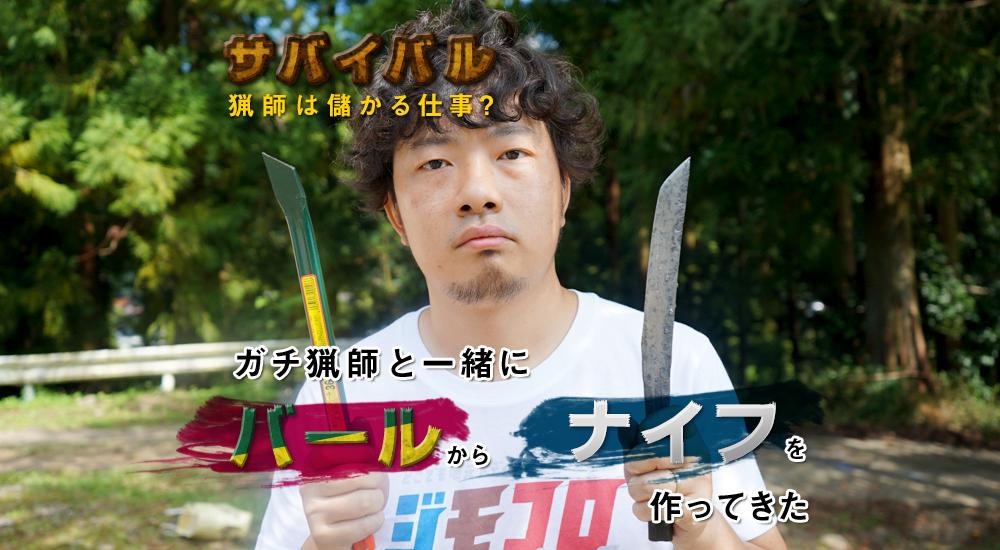 f:id:kakijiro:20151007152823p:plain