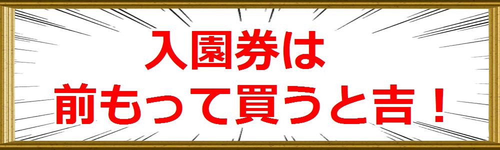f:id:Arufa:20151009132349p:plain