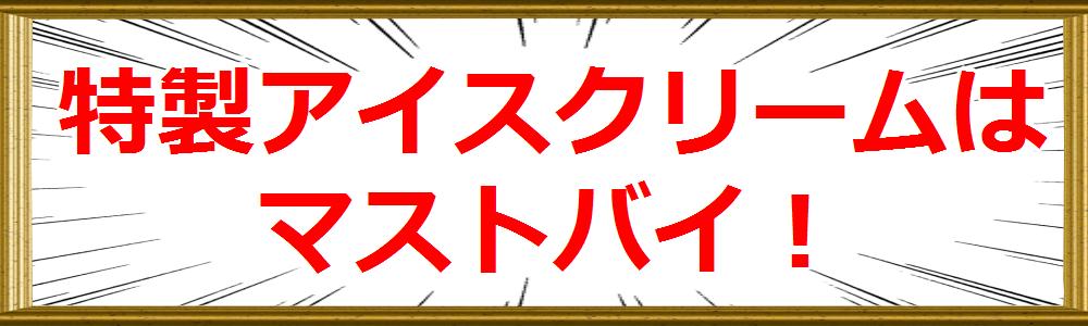 f:id:Arufa:20151009132350p:plain
