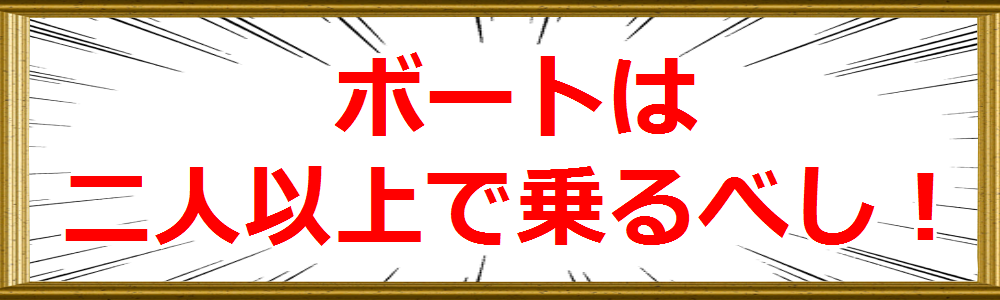 f:id:Arufa:20151009132351p:plain
