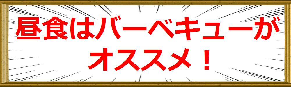 f:id:Arufa:20151009132352p:plain