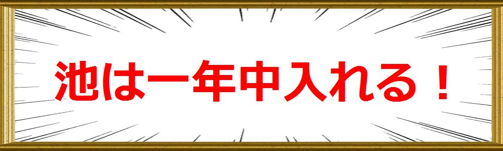 f:id:Arufa:20151009132353p:plain