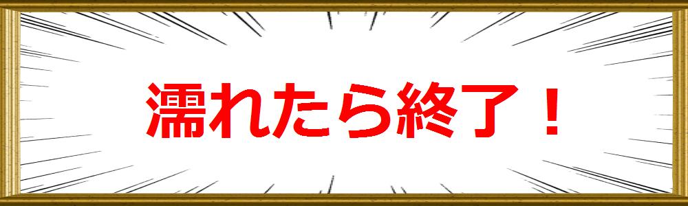 f:id:Arufa:20151009132354p:plain