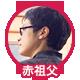 f:id:kakijiro:20151013113412p:plain