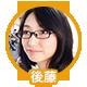 f:id:kakijiro:20151013113450p:plain