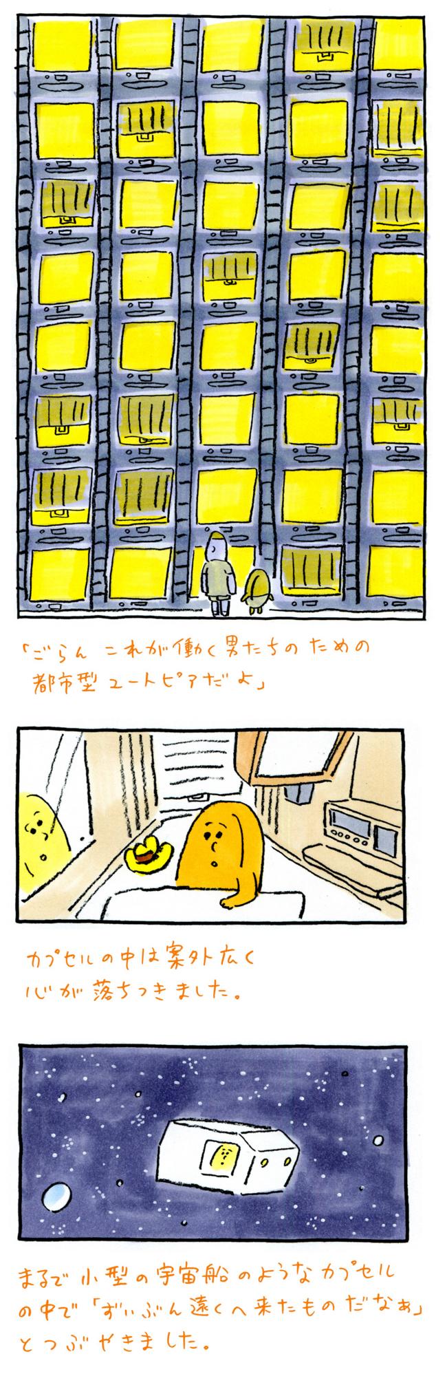 f:id:kakijiro:20151013114837j:plain