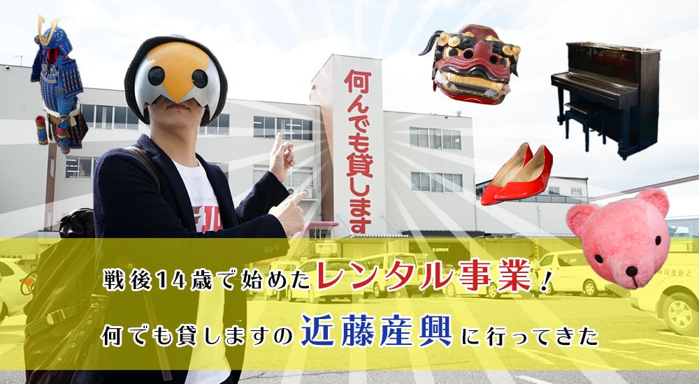 f:id:kakijiro:20151019014403p:plain