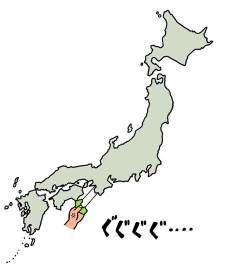 f:id:kakijiro:20151020205819j:plain