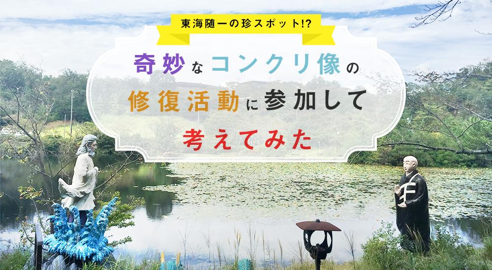 f:id:kakijiro:20151023182430p:plain