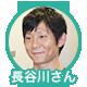 f:id:emicha4649:20151028155208p:plain