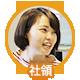 f:id:emicha4649:20151028192412p:plain