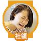 f:id:emicha4649:20151028193455p:plain