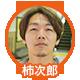 f:id:kakijiro:20151104011522p:plain