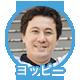 f:id:kakijiro:20151104011617p:plain