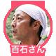f:id:kakijiro:20151104014135p:plain