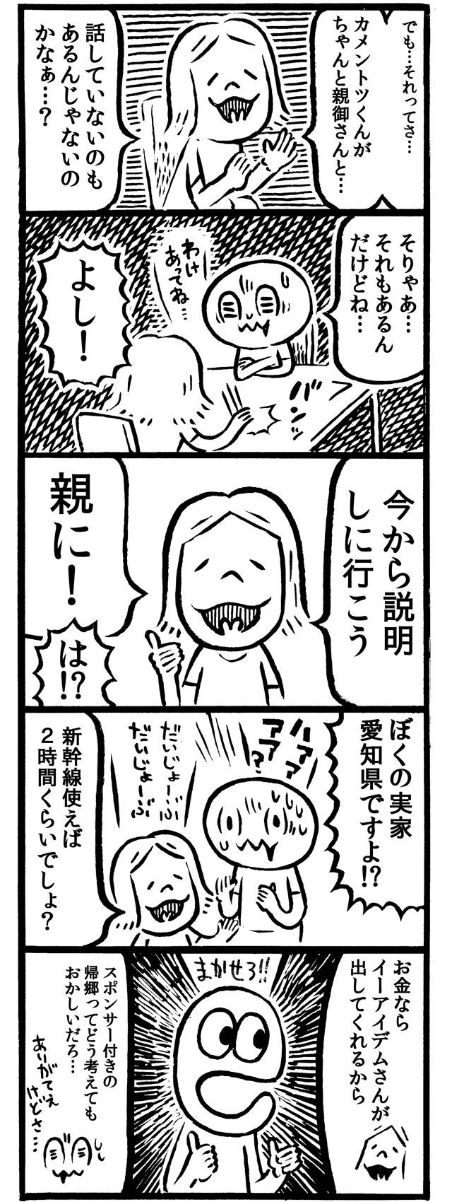 f:id:kakijiro:20151109160601j:plain