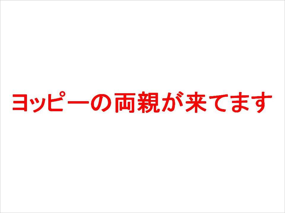 f:id:Arufa:20151126173218p:plain