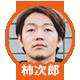f:id:kakijiro:20151130030435p:plain