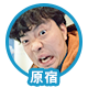 f:id:eaidem:20151209125328p:plain